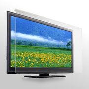 CRT-520WHG  サンワサプライ 液晶テレビ用ガードパネル 52型ワイド