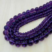 アメジスト(紫水晶) 一連 (φ4mm-14mm) 連売り 素材 パーツ 丸玉