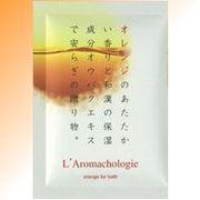 入浴剤 ラロマコロジー オレンジ  /日本製   sangobath