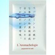 入浴剤 ラロマコロジー ペパーミント /日本製  sangobath-s