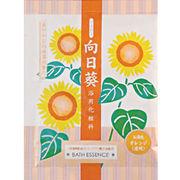 入浴剤 花の入浴料 向日葵(ヒマワリ) バスエッセンス/日本製