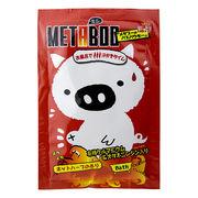 入浴剤 ブーバス メタブーの温汗バスパウダー /日本製    sangobath