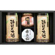 静岡茶・味の特選ギフト