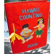 3歳からのハワイのカウンティングブック布絵本★英語学習に英語の絵本