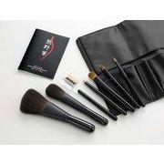 熊野化粧筆セット 筆の心 ブラシ専用ケース付き KFi-K307