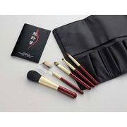 熊野化粧筆セット 筆の心 ブラシ専用ケース付き KFi-R105