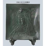 角皿  (396-04)弥勅菩薩
