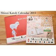 Shinzi Katoh Designの2011年壁掛けカレンダー
