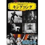 VCDD-50~52・54~59・61 なつかしの映画5