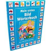 メルヘンで覚えるドイツ語絵本「おとぎの世界」外国語教育・教材に!幼稚園・小学生から/単語学習