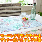 ハワイで食事【レアレア ランチマット】ホヌ・虹・モンステラがいっぱいのランチョンマット