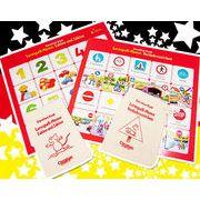 ドイツ語フラッシュカード【標識・数字カード 巾着袋つき】アルファベットカード/外国語知育・教材・教育