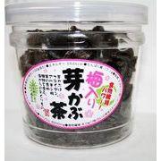 ◆樽シリーズ◆簡単♪美味しく健康・美容!女性に人気の梅味【梅入りめかぶ茶(樽)】
