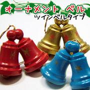 木製クリスマスオーナメント【ツインベル&シングルベル】クリスマスツリーに