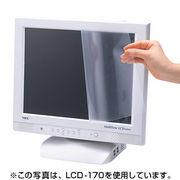 LCD-200W サンワサプライ 液晶保護フィルム 20型ワイド