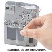 DG-LC1 サンワサプライ 液晶保護フィルム 6.7型まで フリーカット