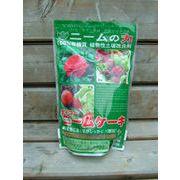 植物が活き活きする土壌改良剤 ダイコーニームケーキ 1kg