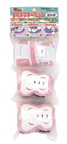 イージーインライン プロテクターセット ピンク