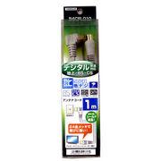 S4CFL010 ヤザワ 地デジ対応アンテナコード 1m