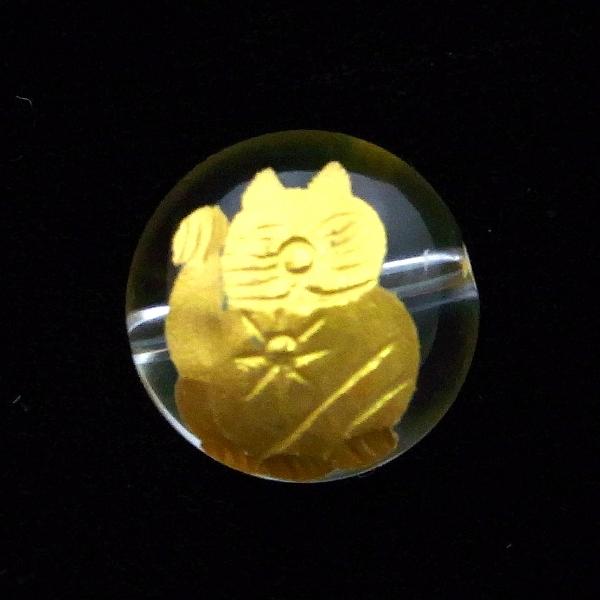 金塗手彫【招き猫】水晶丸玉