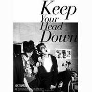 韓国音楽 東方神起-なぜ(KEEP YOUR HEAD DOWN)(限定盤)(CD+画報集)