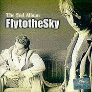 韓国音楽 Fly To The Sky 2集 / 約束