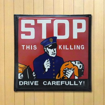 ホーロー看板 STOP -DRIVE CAREFULLY-