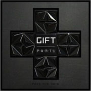 韓国音楽 パク・ヒョシン(Park Hyo-Shin) 6集 「Gift」 Part 1