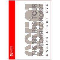 ダブルエス501 - 1ST アジアツアーペルソナコンサートメイキングストーリー<初回限定組>(2 DISC)