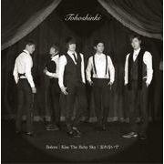 韓国音楽 東方神起 25th Single Album-Bolero (CD)