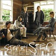 韓国音楽 東方神起 / Step By Step(日本Single CD+DVD+Name Card)