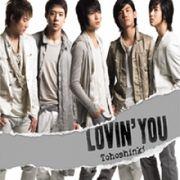 韓国音楽 東方神起 /Lovin' You (日本Single CD+DVD+Name Card)