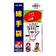 川本産業 川本 綿手袋 薄型 M
