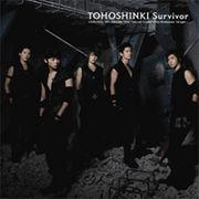 (韓国版)韓国音楽 東方神起 26th Single Album-Survivor(CD+DVD)