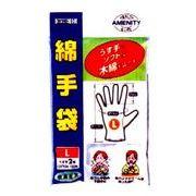 川本産業 川本 綿手袋 薄型 L