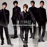 韓国音楽 東方神起 /The 3rd Asia Tour Concert MIROTIC(2CD)