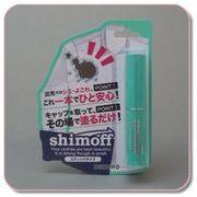 シモフSS1000■新製品
