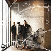 韓国音楽 フラワー(Flower)-Everything Inside Of Me [Mini Album]