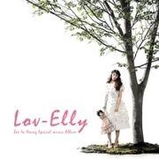 韓国音楽 ソ・イニョン - Lov-Elly [Special Mini Album]