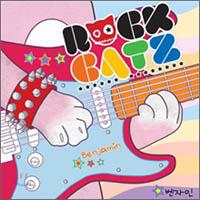 韓国音楽 Rockcatz(ロックキャッツ)-ベンザミン