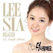 韓国音楽 イ・シア - もっと大好き [Single]