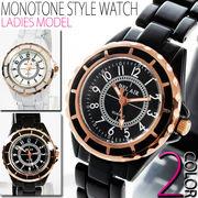 【レディース仕様】★ピンクゴールド使いモノトーンスタイル腕時計【保証書付】