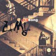 韓国音楽 LEESSANG(リッサン)2集/再.啓発(再発売)
