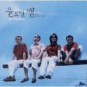 韓国音楽 ユン・ドヒョンバンド(YB) 5集-An Urbanite(再発売)