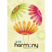韓国音楽 YBのユン・ドヒョン Mini Album/Harmony