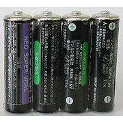 三菱(MITSUBISHI) マンガン乾電池(黒)単3×40本