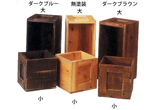 演出百科 店舗販売什器☆杉木箱