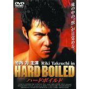 任侠&ハードボイルド映画 DVDコレクション(10巻組)