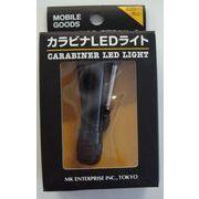 携帯LEDライト(電池付)