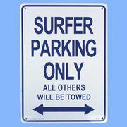 プラスティックサインボード CA-33 サーファー専用駐車場